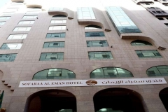 Hotel Sofra Al eman-feature